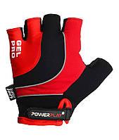 Перчатки для велосипеда велоперчатки PowerPlay 5015 красные M