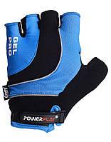 Перчатки для велосипеда велоперчатки PowerPlay 5015 D синие L