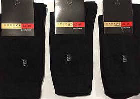 Носки мужские демисезонные из хлопка 100%  Житомир ТМ Крокус размер 42-45 чёрные