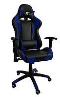 Кресло геймерское на колесиках 7F GAMER RED компьютерное кресло синего цвета