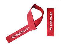 Ремни для тяги лямки кожаные PowerPlay 5205 красные