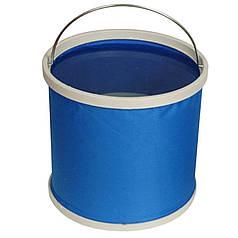 Складное ведро Foldaway Bucket 11л Blue для мойки автомобиля трансформер удобное хранение