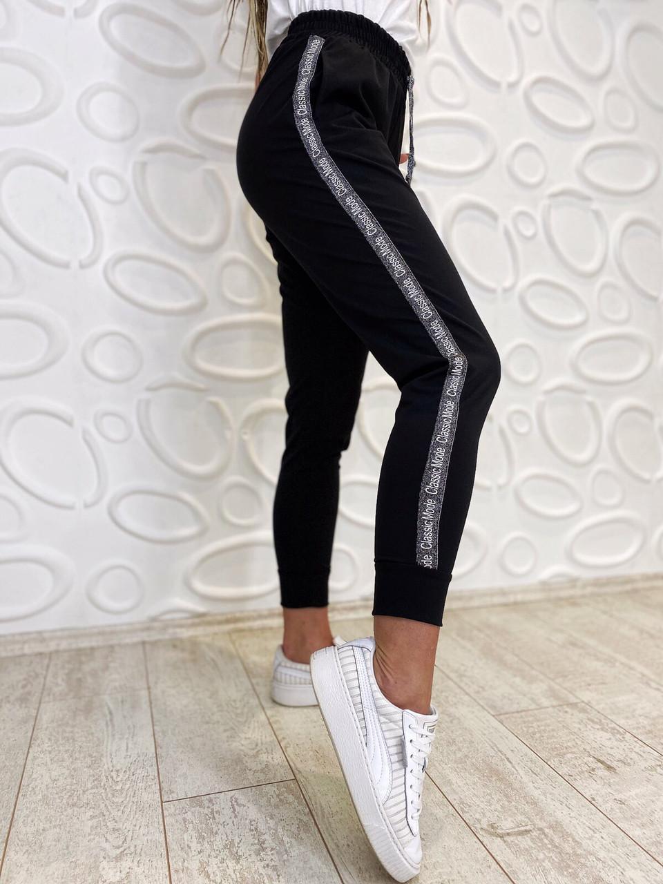 Спортивные штаны женские чёрный, бордо