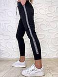 Спортивные штаны женские чёрный, бордо, фото 2