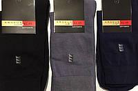 Носки мужские демисезонные из хлопка 100%  Житомир ТМ Крокус размер 42-45 микс