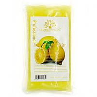 Парафін косметичний ароматизований Global Fashion 500 g - Lemon