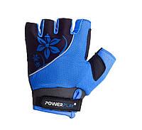 Перчатки для велосипеда женские PowerPlay 5281 B голубые XS