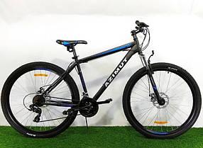 """Спортивний велосипед 26 дюймів Azimut Energy FR/D рама 21"""" GREY"""