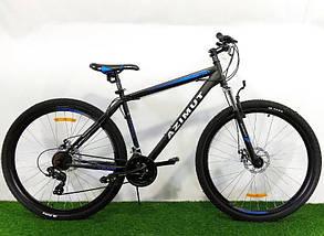 """Спортивный велосипед 26 дюймов Azimut Energy FR/D рама 21"""" GREY, фото 2"""