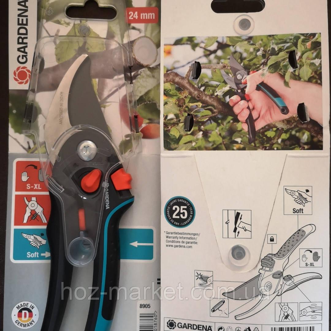 Секатор(ножиці) садовий GARDENA 8905