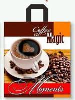 """Магія кави 183 Пакет """"Кольоровий"""" 38*43 25шт/20"""