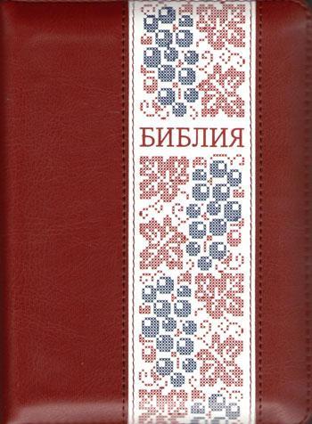 Библия каноническая: кожзам, молния, золотой обрез, метки, размер 13х18 см
