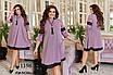 Платье женское свободного силуэта с карманами тиар-стрейч 50-52 54-56 58-60, фото 2