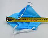 Захисна маска для обличчя упаковка 10шт. одноразова 3-х шарова з матеріалу спанбонд колір - синій, фото 4