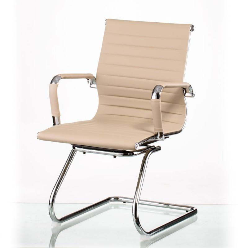 Крісло офісне Special4You Solano office artleather beige (E5906)
