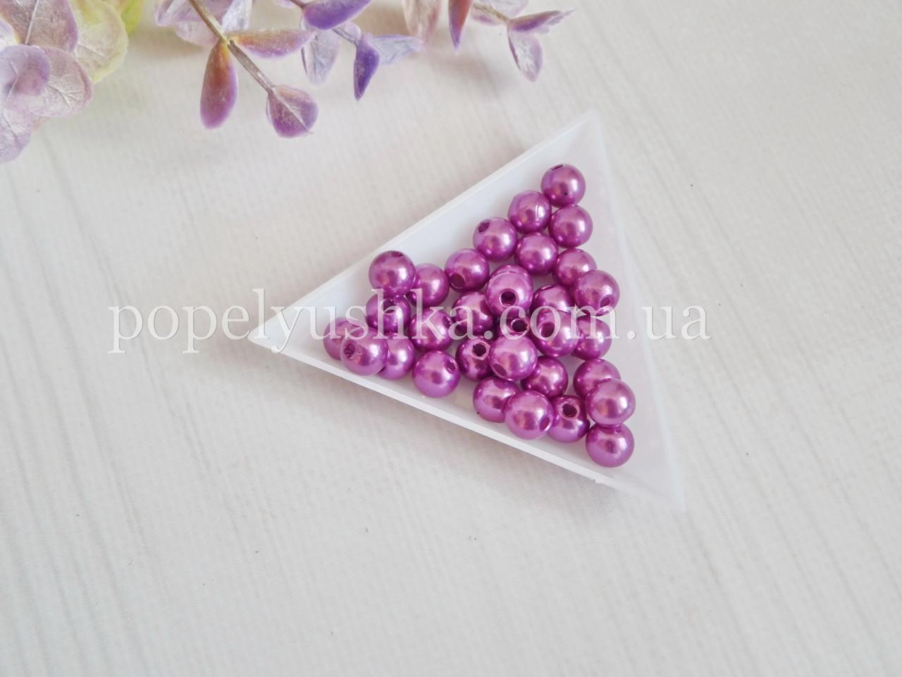 Акрилові Намистини 10 мм фіолетові (20 шт)