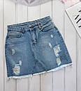 Голубая джинсовая юбка с высокой посадкой с потертостями, фото 3