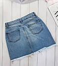 Голубая джинсовая юбка с высокой посадкой с потертостями, фото 4