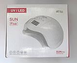 Лампа SUN 5 USB White 48W UV/LED для полимеризации для сушки гель лака, фото 5
