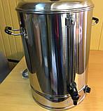 Электрокипятильник FROSTY WB-10L, фото 2