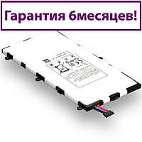 Аккумулятор для Samsung Galaxy Tab 3 3G T211 P3200 T4000E (AAAA) 4000мА/ч (батарея, батарейка)