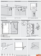 Подъемный механизм AVENTOS HK TIP-ON (K23, LF480-1500)(20K2301T) - blum (Австрия), фото 8