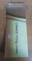 Омолаживающая маска для лица с коллагеном cirmage maxclinic lifting cream,восстанавливающий крем