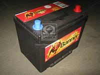 Аккумулятор 72Ah-12v Banner Power Bull (278x175x175), R, EN 660