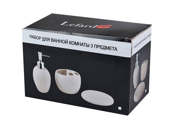 Набор для ванной и туалета Lefard 3 предмета 940-009, фото 2