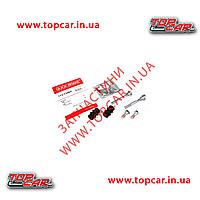 Ремкомплект заднього супорта Renault Trafic II 01 - Quic Brake QB113-1346X
