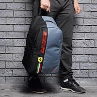 Спортивный рюкзак Puma Ferrari, городской, повседневный! Спорт Сумка, Портфель. Пума Феррари! Качество!