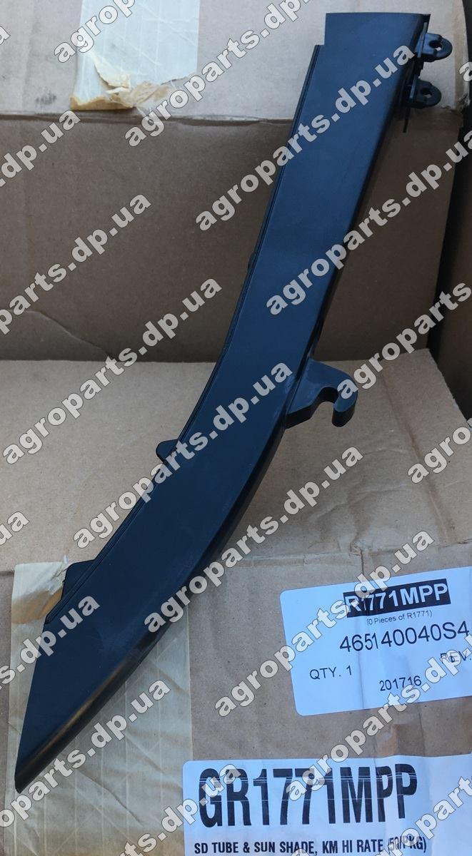 Семяпровод GR1771 с отв. под датчик 817-605C a55021 пласт. GR1062 KINZE SEED TUBE зернопровод gd1130