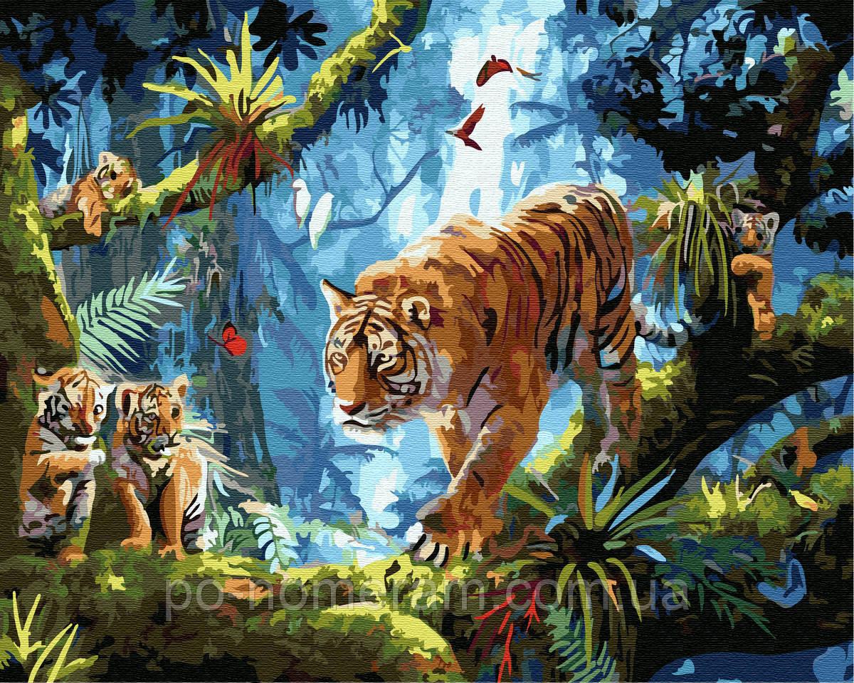 Раскраски по номерам Тигриное семейство в джунглях ...