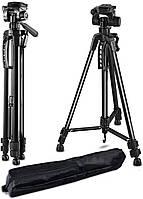 Штатив для камеры 139,7 см с футляром для переноски BPS CA9054