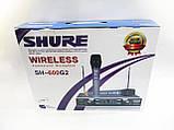 Радіосистема Shure SH-600G2 база 2 радіомікрофона, фото 8