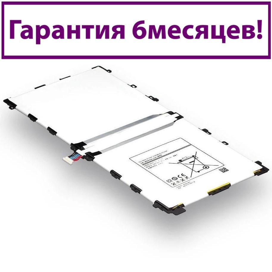Акумулятор для Samsung Galaxy Note Pro 12.2 Wi-Fi T9500C SM-P900 (AAAA) 9500мА/год (акумулятор, батарея)