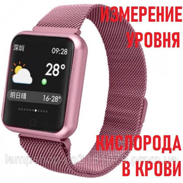 UWatch Смарт часы Smart Z120 Pink