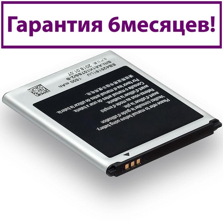 Аккумулятор для Samsung i8160 Galaxy Ace 2 EB425161LU (AAA) 1500мА/ч (батарея, батарейка)