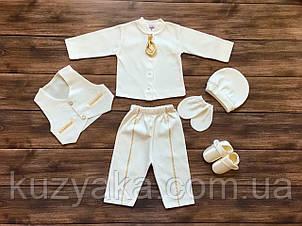 Нарядный комплект для новорожденного 6 в 1 на 0-3 месяца