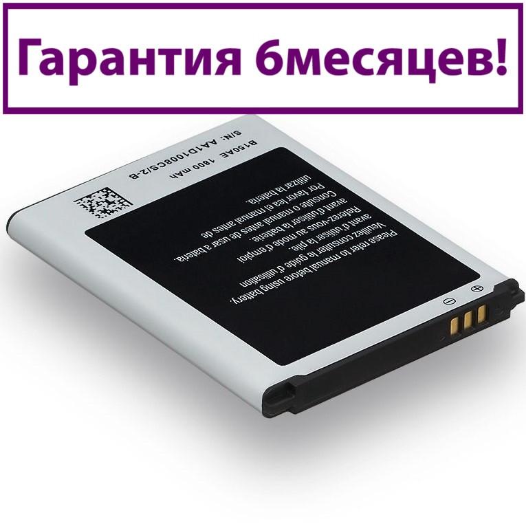 Аккумулятор для Samsung i8262 Galaxy Core B150AE (AA Standart) 1800мА/ч (батарея, батарейка)