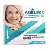 Эффективная омолаживающая маска AGELESS для лица, агелес ампулы для омоложения, от морщин, ботокс лифтинг