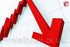 Произошло падение цены на черные и цветные металы
