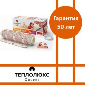 Теплые полы Tropix МНН 80 Вт, 0,5 кв.м