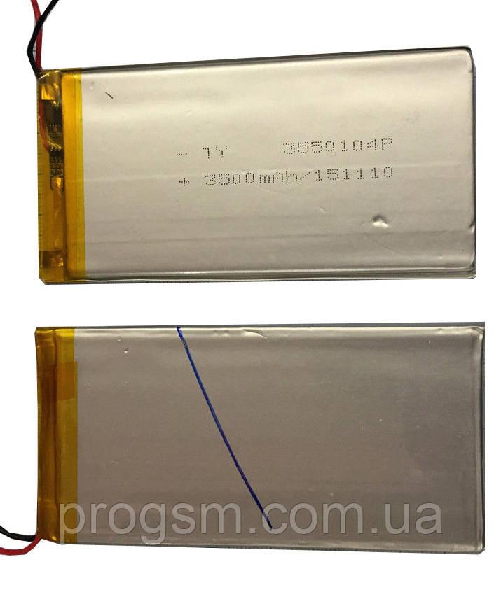 Аккумулятор универсальный 3550104P 10.2 cm х 5.5 cm 3.7v 3000 mAh