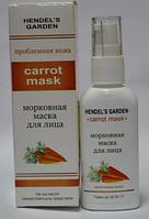 Carrot mask, эффективная омолаживающая антивозрастная маска для лица на основе моркови, маска из моркови