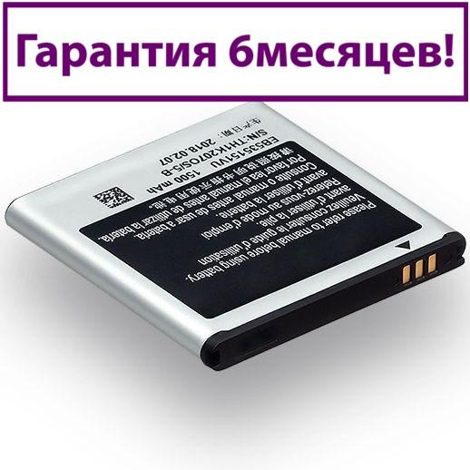 Аккумулятор для Samsung i9070 Galaxy S EB575152LU (AA Premium) 1650мА/ч (батарея, батарейка)