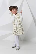 Нарядный жакет для девочки Sarah Chole Италия 002T1554072 Молочный 116