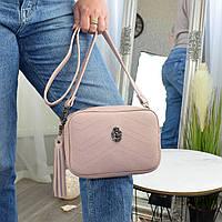 Кожаная женская сумка, цвет пудра. Производство Украина