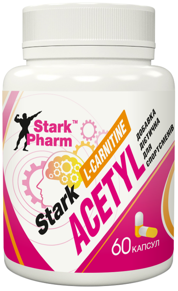 Жиросжигатель Ацетил l-карнитин Stark Pharm - Acetyl L-Carnitine 500 мг (60 капсул) ALCAR