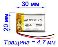 Аккумулятор для видеорегистратора 250mAh 502030 3.7v, сигнализации – батарея на Bluetooth наушники (250 mAh), фото 1